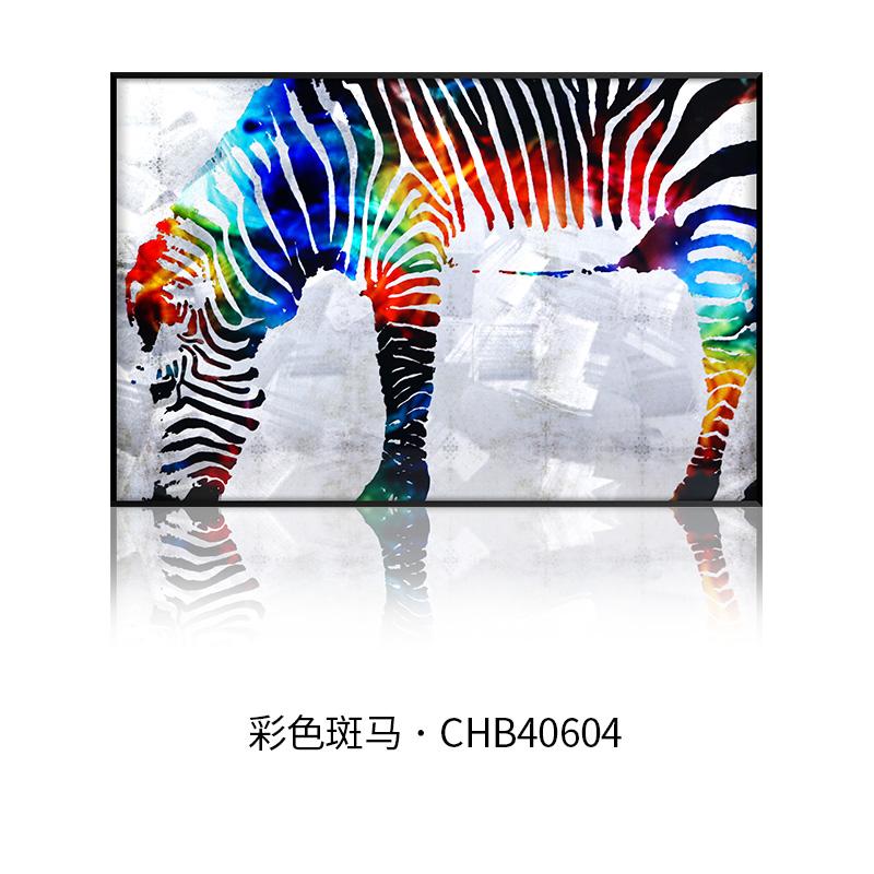 CHB40604